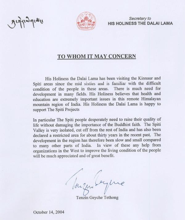 Letter from Dalia Lama