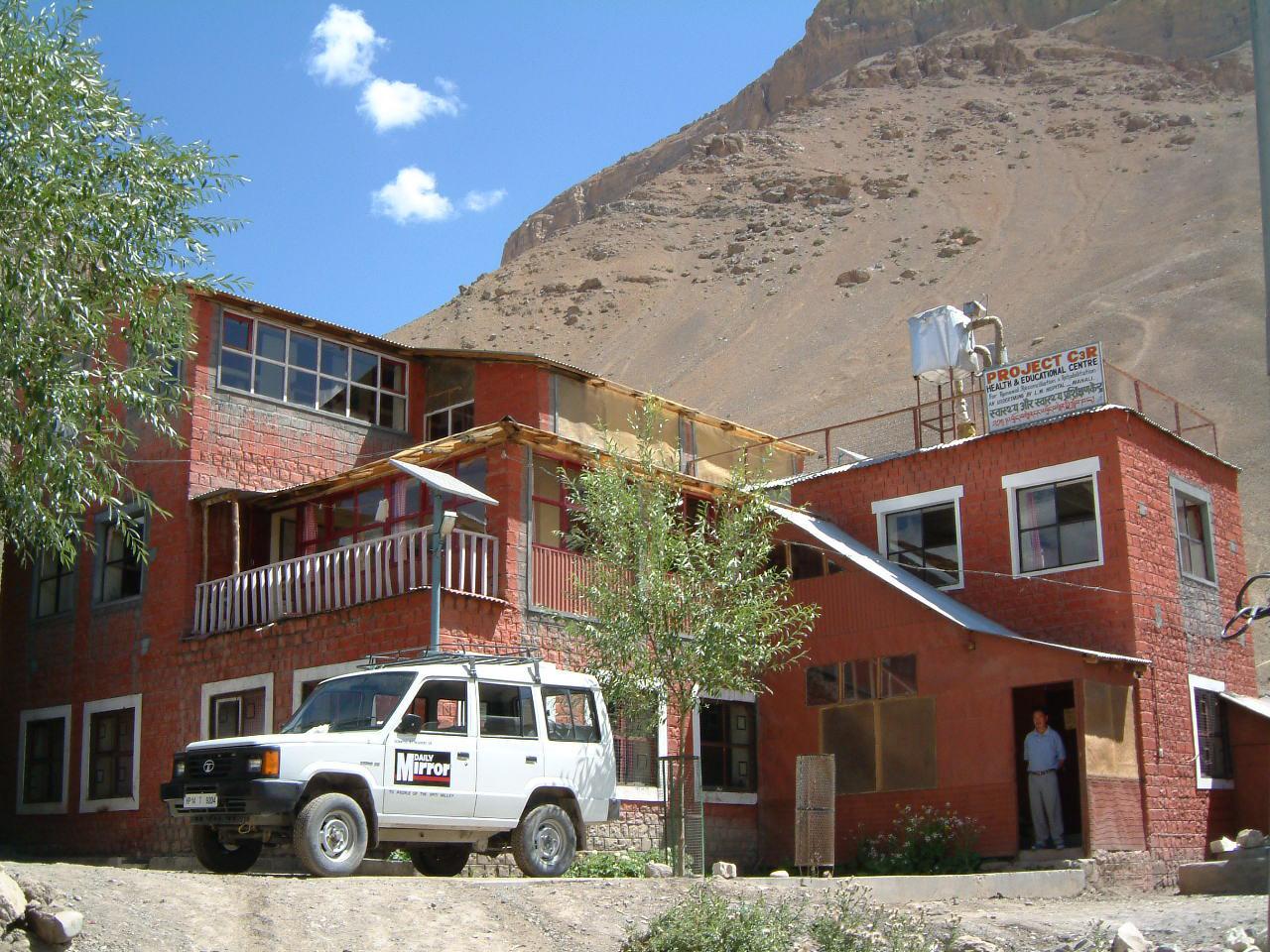 Kaza Hospital