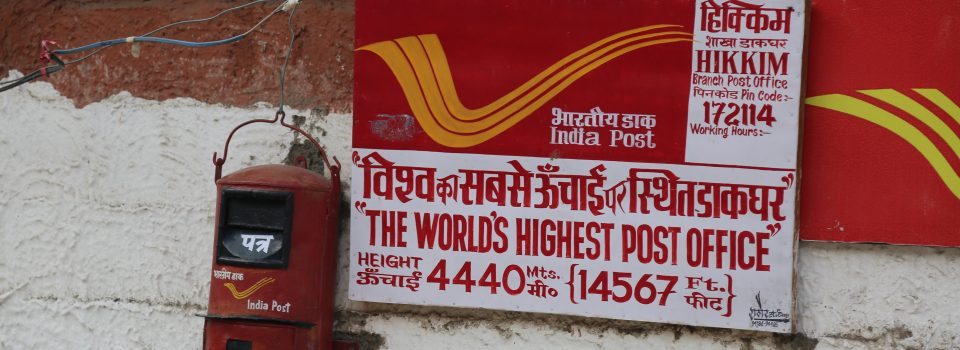 Highest Post Office