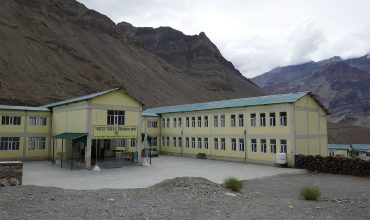 Lari Village Government School